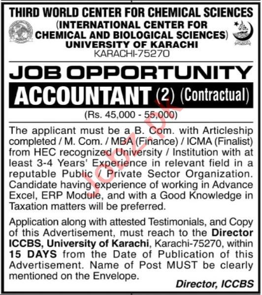 University of Karachi ICCBS Jobs 2020 for Accountant