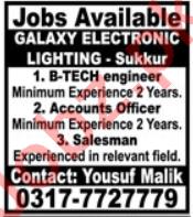 Galaxy Electronic Lighting Sukkur Jobs 2020 for Engineer