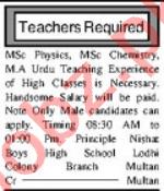 Subject Specialist & Teacher Jobs 2020 in Multan