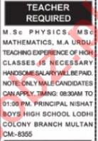 Male & Female Teaching Staff Jobs Open in Multan 2020