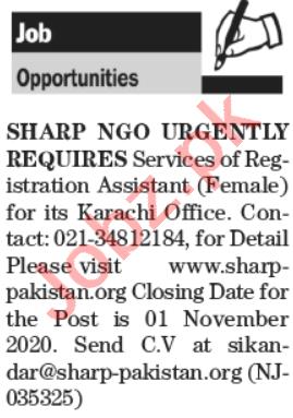 SHARP Pakistan Jobs 2020 for Female Registration Assistant