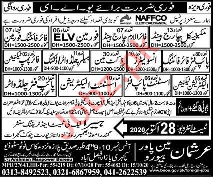 Assistant Pipe Fitter & Electrician Jobs 2020 in UAE
