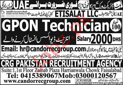 GPON Technician & Technician Jobs 2020 in UAE