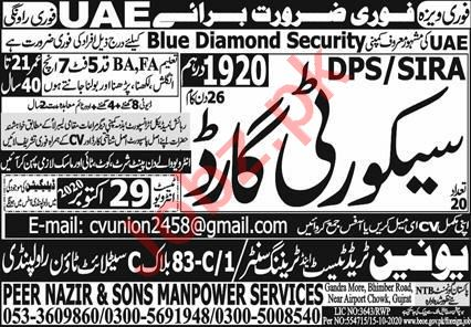 Security Guard Jobs Career Opportunity in UAE
