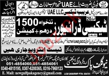 Taxi Driver & LTV Driver Jobs 2020 in UAE