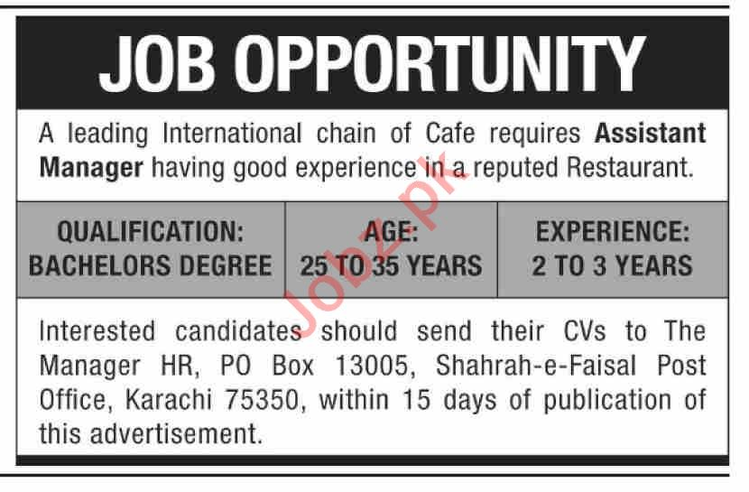 Assistant Manager Jobs 2020 in Karachi
