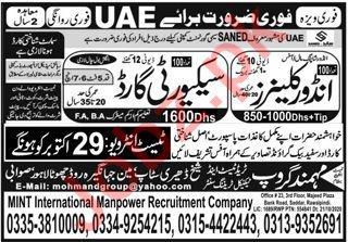Indoor Cleaner & Security Guard Jobs 2020 in UAE