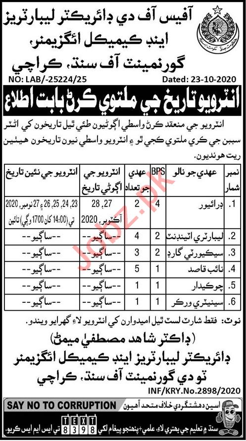 Laboratories & Chemical Examiner Sindh Jobs 2020 for Drivers