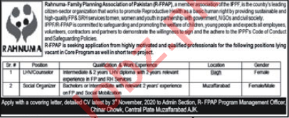 Rahnuma Family Planning Association of Pakistan FPAP Jobs