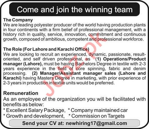 Operations Manager & Assistant Manager Sales Jobs 2020
