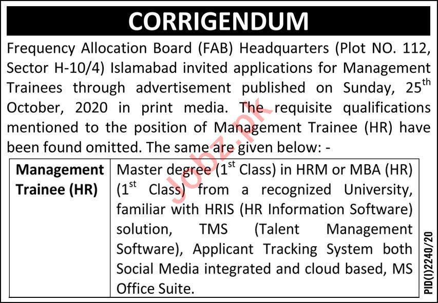 Frequency Allocation Board FAB Islamabad Jobs 2020
