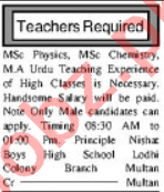 Teacher & Vice Principal Jobs 2020 in Multan