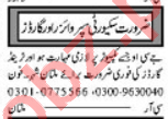Security Supervisor & Lady Security Guard Jobs 2020