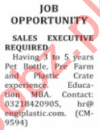 Engi Plastic Industries Lahore Jobs 2020 for Sales Executive