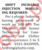 Shift Incharge Injection Moulding Jobs 2020 in Lahore