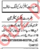 Sales Consultant & Sales Coordinator Jobs 2020 in Lahore