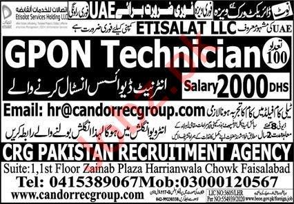 GPON Technician & Technician Jobs Open in UAE