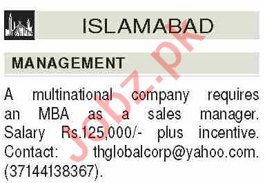 Sales Manager & Sales Officer Jobs 2020 in Islamabad