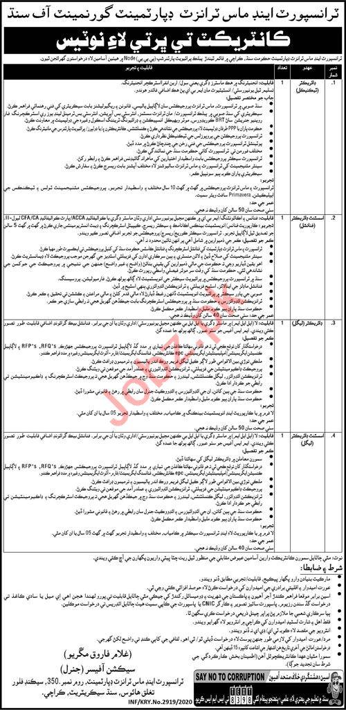Transport & Mass Transit Department Karachi Jobs 2020
