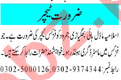 Female Teacher & Subject Specialist Jobs 2020 in Peshawar