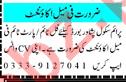 Finance Officer & Female Accountant Jobs 2020 in Peshawar