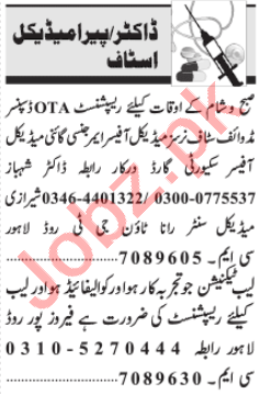 Staff Nurse & Medical Officer Jobs 2020 in Lahore