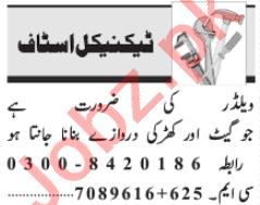 Welder & AC Technician Jobs 2020 in Lahore