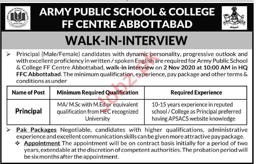 Army Public School & College FC Centre Abbottabad Jobs 2020