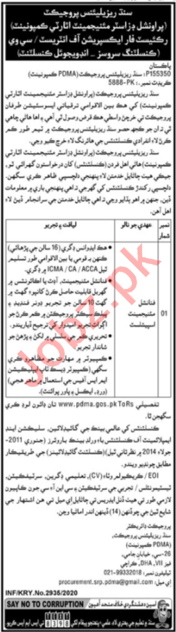 Provincial Disaster Management Authority PDMA Sindh Jobs