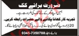 Cook & Chef Jobs 2020 in Muzaffarabad
