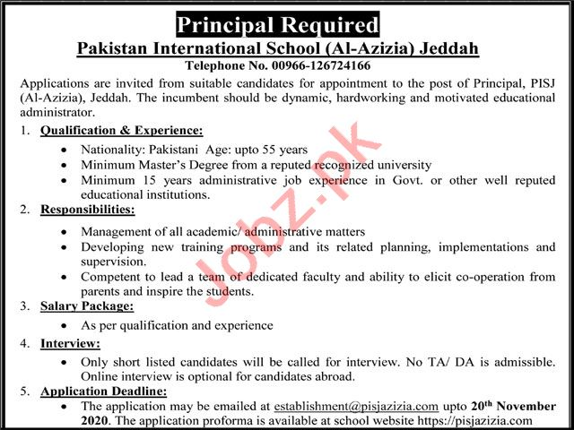 Pakistan International School Al Azizia Jeddah Jobs 2020