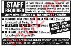 Customer Services Representative & CSR Jobs 2020 in Lahore