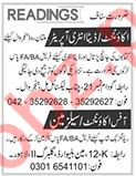 Data Entry Operator & Accountant Jobs 2020 in Lahore