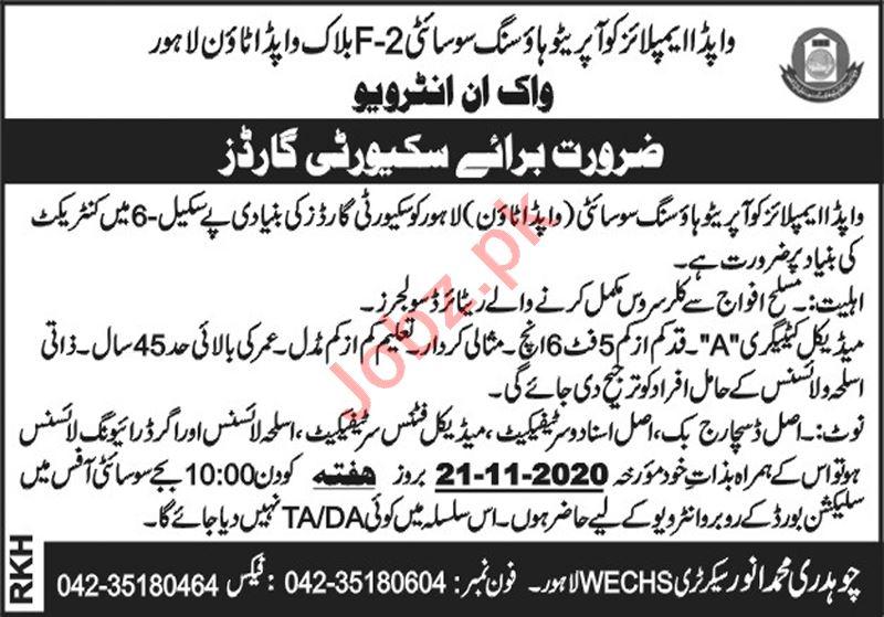 WAPDA Employees Cooperative Housing Society Lahore Jobs 2020