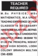 Subject Teacher & Lady Teacher Jobs 2020 in Multan
