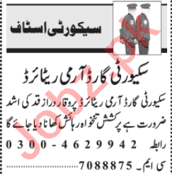 Security Incharge & Driver Jobs 2020 in Lahore