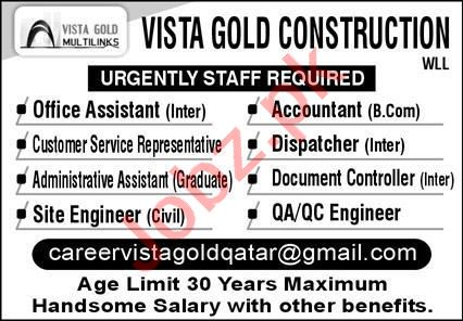 Vista Gold Multi Links Jobs 2020 for Accountant & Dispatcher