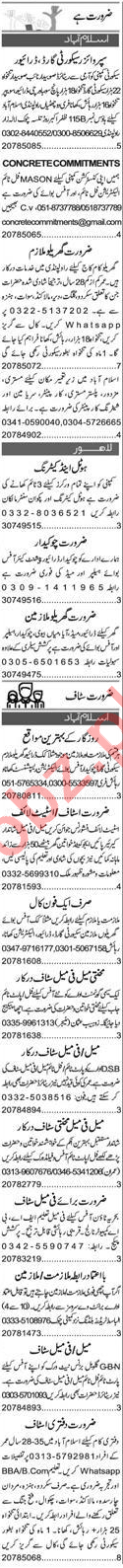 Insurance Agent & Receptionist Jobs 2020 in Islamabad