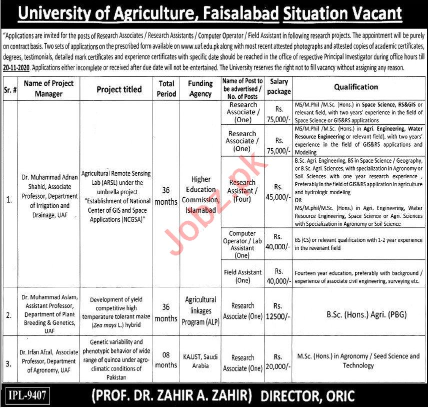 University of Agriculture UAF Faisalabad Jobs 2020