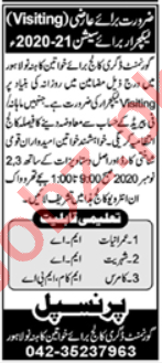 Government Degree College for Women Lahore Jobs 2020