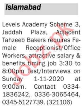 Female Receptionist & Office Worker Jobs 2020