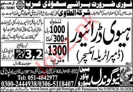 Dumper Driver & Trailer Driver Jobs 2020 in Saudi Arabia