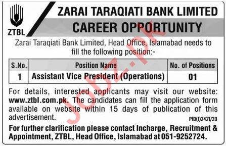 ZTBL Zarai Taraqiati Bank Limited Jobs 2020 for Assistant