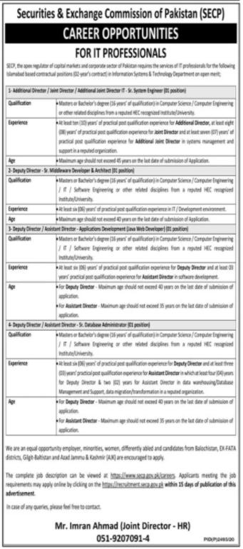 Securities & Exchange Commission of Pakistan SECP Jobs 2020