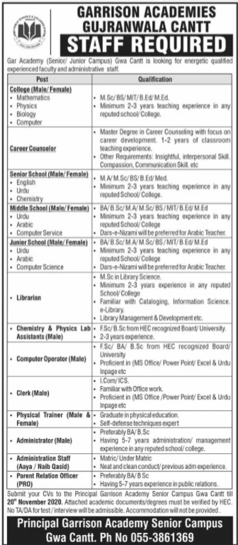 Garrison Academy Jobs For Faculty & Administration Staff
