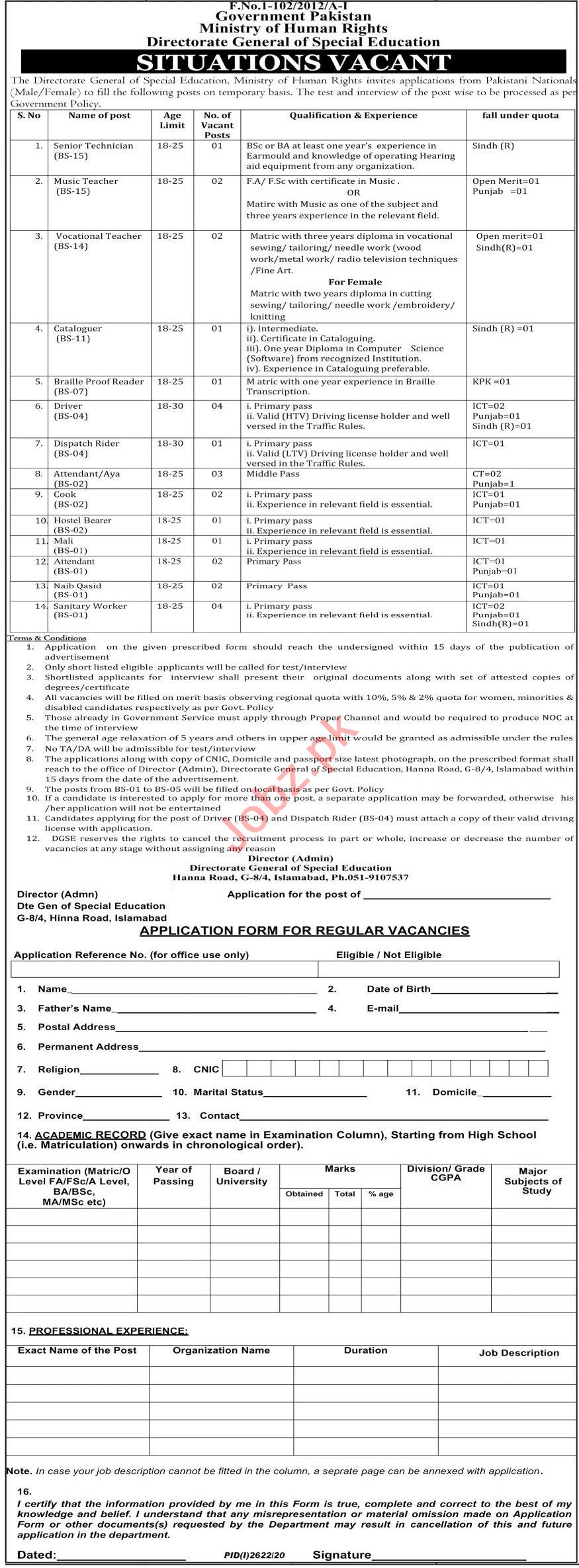 Ministry of Human Rights Special Education Islamabad Jobs