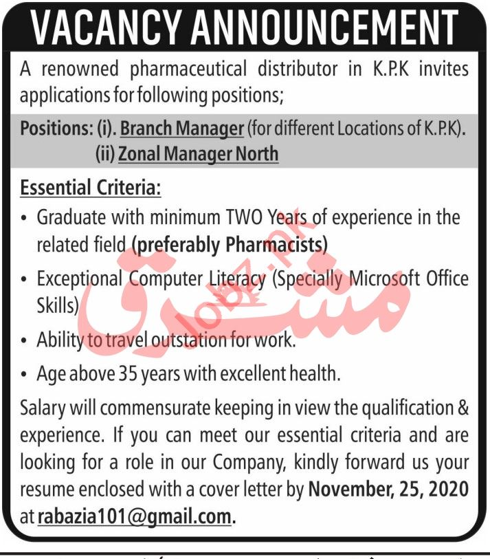 Branch Manager & Zonal Manager Jobs 2020 in Peshawar