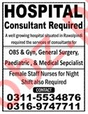 Medical Specialist & Female Staff Nurse Jobs 2020
