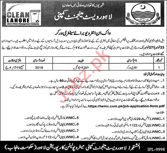 LWMC Lahore Jobs Interview 2020 for Sanitary Worker