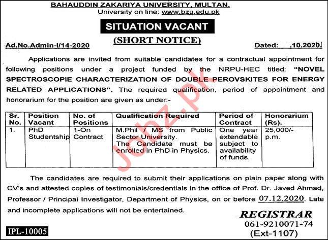 Bahauddin Zakariya University Multan BZU Jobs 2020